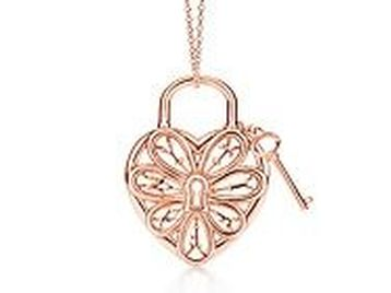 Tiffany filigree heart pendant in 18k rose gold with diamonds tiffany filigree heart pendant in 18k rose gold with diamonds colored gemstones heaven on earth aloadofball Choice Image