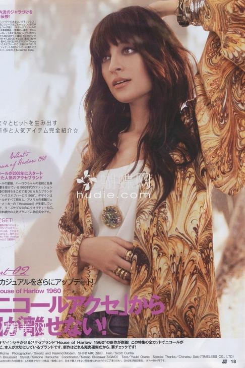 nicole-richie-house-harlow-1960-abalone-starburst necklace